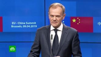 Китай и ЕС планируют подписать инвестиционное соглашение в 2020 году