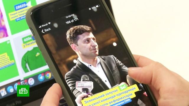Украинцы прислали Зеленскому более 10 тысяч вопросов для дебатов с Порошенко.выборы, Порошенко, Украина.НТВ.Ru: новости, видео, программы телеканала НТВ