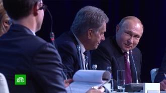 Путин собрал гостей Арктического форума вПетербурге на рабочий ужин