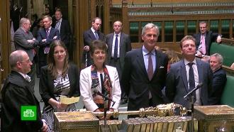 Британские депутаты выступили за отсрочку Brexit до 30июня