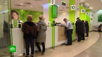 ЦБ обязал «Сбербанк» подключиться ксистеме быстрых платежей до 1сентября