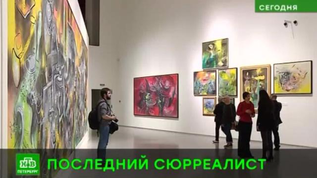 В Эрмитаже впервые показывают конструктивную живопись Роберто Матты.Санкт-Петербург, Эрмитаж, выставки и музеи, живопись и художники.НТВ.Ru: новости, видео, программы телеканала НТВ