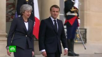 Отсрочка Brexit станет темой экстренного саммита ЕС
