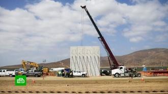 Пентагон выделил $1 млрд на строительство стены на границе с Мексикой
