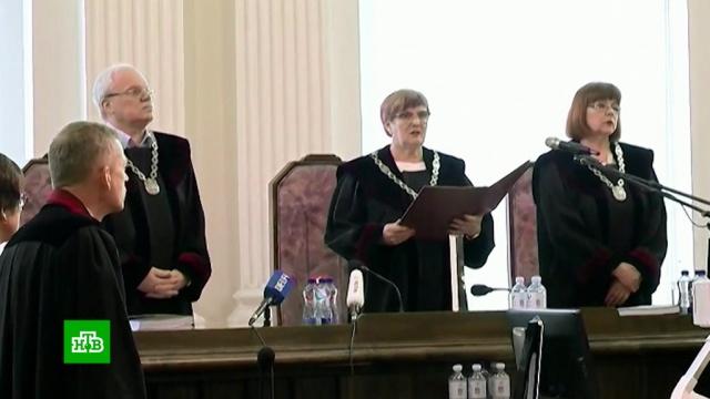 СК возбудил дело против литовских судей из-за приговора россиянам.Литва, Следственный комитет, приговоры, суды.НТВ.Ru: новости, видео, программы телеканала НТВ
