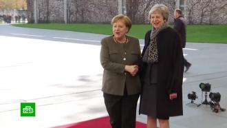 Лидеры ЕС готовятся отсрочить Brexit на год