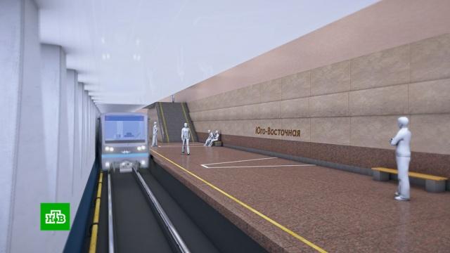 Почему Некрасовская ветка метро будет особенной.Москва, метро, строительство, технологии.НТВ.Ru: новости, видео, программы телеканала НТВ