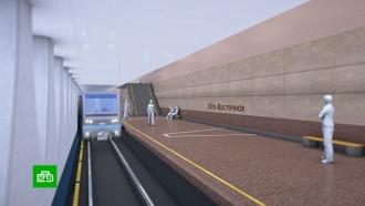 Почему Некрасовская ветка метро будет особенной