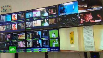 На цифровое телевещание готовятся перейти еще 20регионов