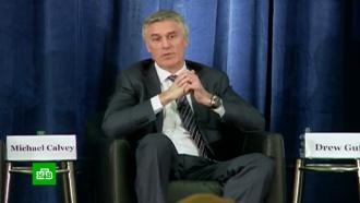 СК просит отпустить Майкла Калви под домашний арест