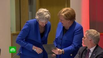 Меркель иМэй появились на саммите вБрюсселе вкостюмах одного цвета