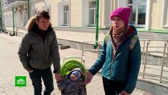 Сбитому машиной в Екатеринбурге мальчику удалили часть мозга