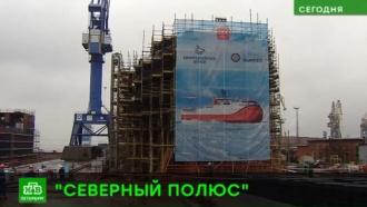 Петербургские корабелы построят уникальную платформу для ученых-полярников