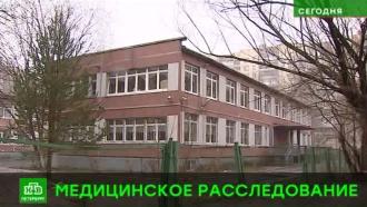 Петербургская прокуратура выясняет, чем отравились дети в садике