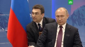 Путин назвал «бандитом» допустившего ошибку переводчика