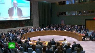 Гуманитарная ситуация в Венесуэле вызвала жаркую дискуссию в Совбезе ООН