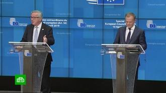 Премьер Люксембурга сравнил переговоры по Brexit спьесой театра абсурда