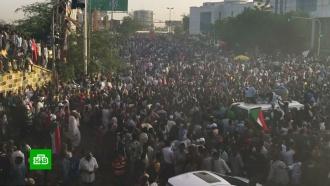 СМИ сообщают овоенном перевороте вСудане