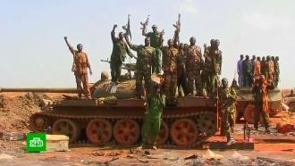 Кончилась нефть: причины военного переворота вСудане