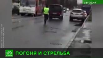 В Питере пьяного водителя без прав не смогли остановить даже пули