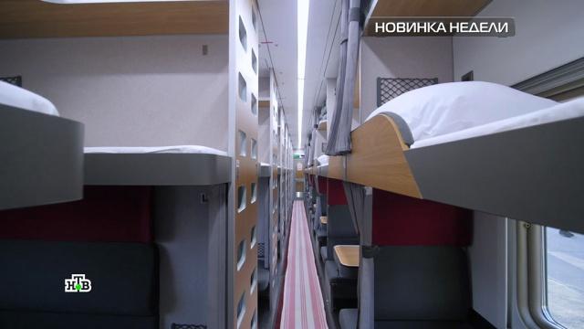 Гаджеты-трансформеры: насколько они удобны?НТВ.Ru: новости, видео, программы телеканала НТВ
