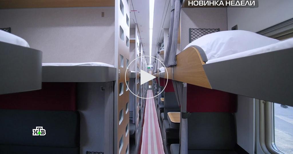 Пятки впроходе, душ и<nobr>USB-розетки</nobr>: тест новых плацкартных вагонов