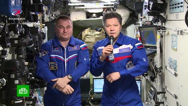 Кононенко иОвчинин сМКС поздравили землян сДнем космонавтики.МКС, космонавтика, космос, торжества и праздники.НТВ.Ru: новости, видео, программы телеканала НТВ