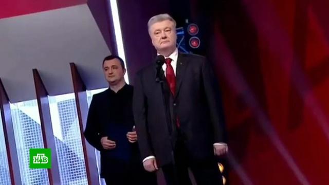 На Порошенко подадут всуд за скандал впрямом эфире.Зеленский, Порошенко, Украина, выборы, опросы.НТВ.Ru: новости, видео, программы телеканала НТВ