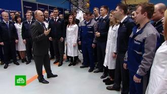 Путин назвал главный путь развития российской экономики