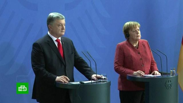 Порошенко спросили в Берлине о перепалке с Зеленским.Зеленский, Порошенко, Украина, выборы, опросы, Макрон, Меркель, визиты.НТВ.Ru: новости, видео, программы телеканала НТВ