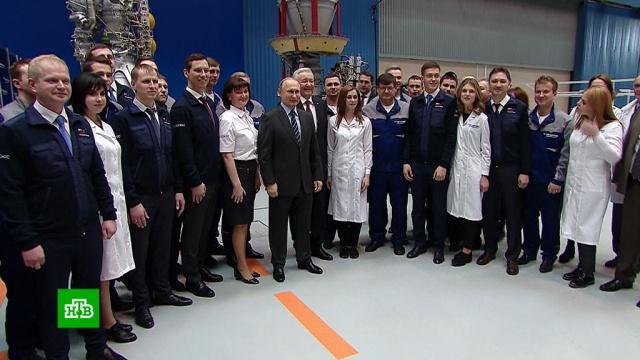 ВРоссии построят космический центр за 25млрд рублей.космонавтика, космос, Путин.НТВ.Ru: новости, видео, программы телеканала НТВ