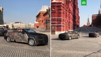 Новейший лимузин Aurus сняли на видео на Красной площади