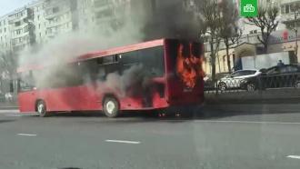 В Казани вспыхнул автобус с пассажирами