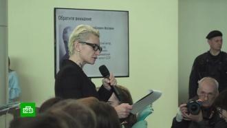 Диана Арбенина зачитала текст «Тотального диктанта» в аэропорту Домодедово