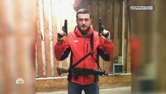 Правозащитник Пятницкий извинился за стрельбу вцентре Москвы