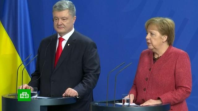 Порошенко в Берлине и Париже демонстрировал уверенность в переизбрании.Германия, Макрон, Меркель, Порошенко, Украина, Франция, выборы.НТВ.Ru: новости, видео, программы телеканала НТВ