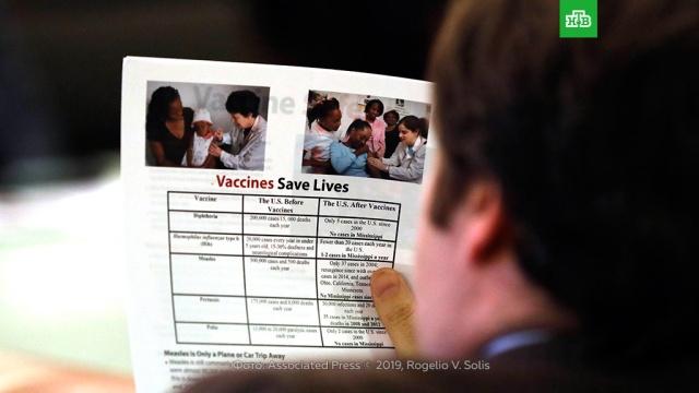 На кону — миллионы жизней! Вся правда о прививках.здоровье, медицина, наука и открытия, прививки.НТВ.Ru: новости, видео, программы телеканала НТВ