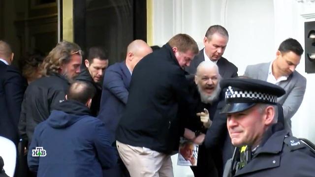 Кампания против Ассанжа: почему создатель WikiLeaks оказался за решеткой.аресты, Ассанж, Великобритания, задержание, Лондон.НТВ.Ru: новости, видео, программы телеканала НТВ