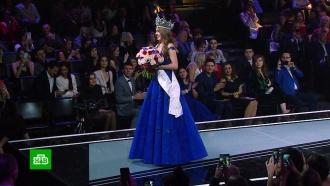 «Это сон»: новая «Мисс Россия» принимает поздравления всоцсетях