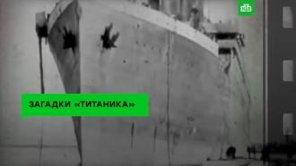 Как в«Пункте назначения»: что погубило «Титаник»