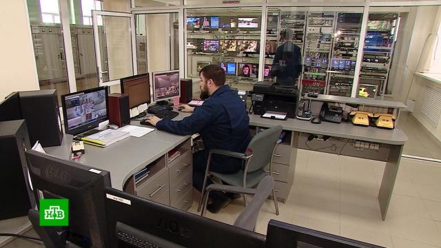 ВРоссии начался второй этап перехода на цифровое телевещание.телевидение, технологии.НТВ.Ru: новости, видео, программы телеканала НТВ