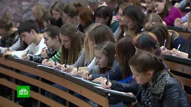 В Москве подвели итоги «Тотального диктанта».русский язык.НТВ.Ru: новости, видео, программы телеканала НТВ