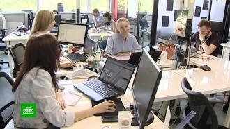 ВЦИОМ: каждый второй россиянин работает не по специальности