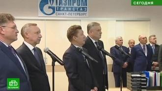 ВЛенобласти заработала новая газораспределительная станция