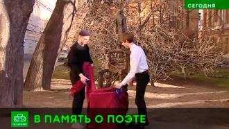 В культурной столице появился памятник Николаю Гумилёву