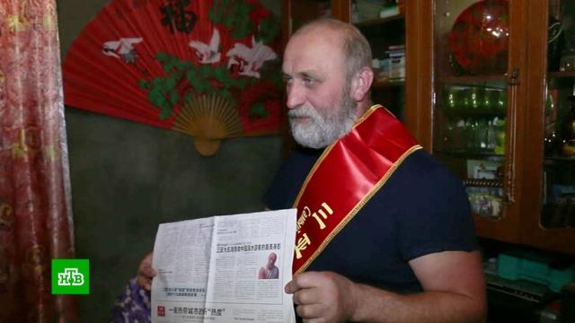 «Русский богатырь» стал почетным туристом на Хайнане за спасение тонувшего китайца.героизм, Китай, туризм и путешествия.НТВ.Ru: новости, видео, программы телеканала НТВ