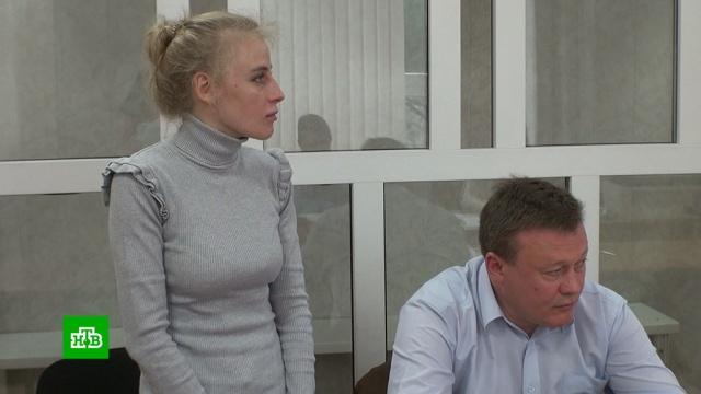 В Ставрополе судят уродующего пациентов косметолога без образования.Ставрополь, суды, скандалы, женщины.НТВ.Ru: новости, видео, программы телеканала НТВ