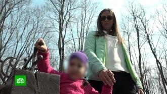 В Брянске кровная мать — уголовница отбирает дочь у приемной семьи