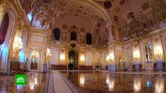 Кремлёвскому дворцу — 170: секреты парадной резиденции президента