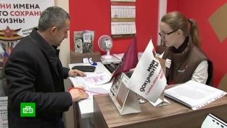 Пособия по безработице и на детей переведут на карты «Мир»